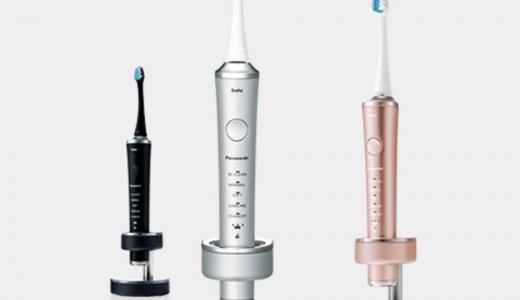 【2018年】歯科衛生士が電動歯ブラシに「ドルツ」を使ってる理由を全力で語らせて。