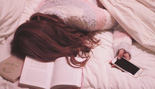【新習慣】寝る前にキシリトール配合ガムPOs-Ca(ポスカ)をかんで虫歯予防!