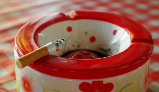 ジャニーズに意外と多い喫煙者【タバコと歯周病の関係について説明します】