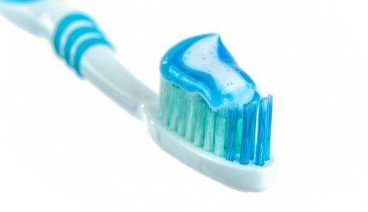 歯科衛生士おすすめ歯みがき粉はこの4つ|虫歯・歯周病・ホワイトニング・知覚過敏