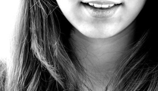 歯ぐきから血がでるあなたへ|歯科医・歯科衛生士はあなたの「歯肉」を見ています