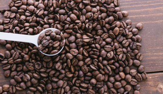 意外と気づかないコーヒーアレルギー|コーヒー好きでもこんな症状の方は要注意